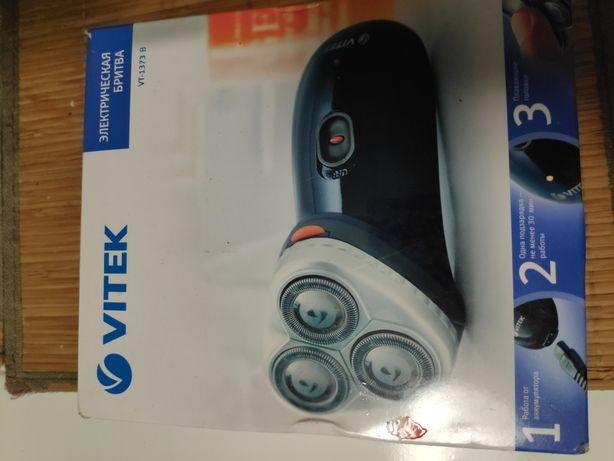 Продам электрическую бритву Vitek