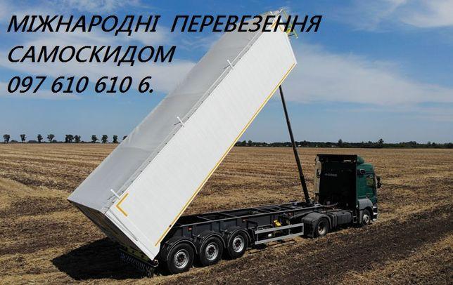 международные перевозки зерновозами зерновозы зерно в страны Европы ЭС