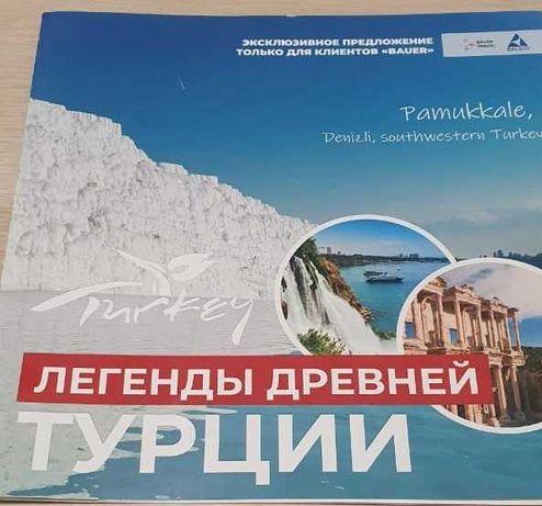 Путевка в Турцию на весну 2022 на 2 взрослых