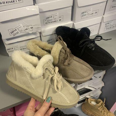 Автоледи короткие угги тапочки ботинки с мехом балетки туфли зимние