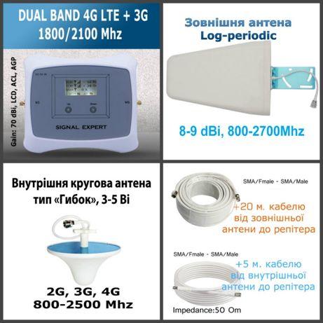 Двохдіапазонний підсилювач 1800 + 2100 Мгц, LTE 4G + 3G інтернет