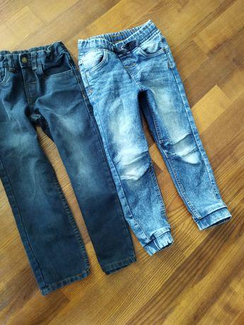 Gratis + 2 x spodnie jeansy joggery jogersy