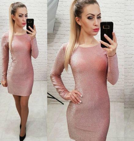 Плаття нарядне пудровий рожевий