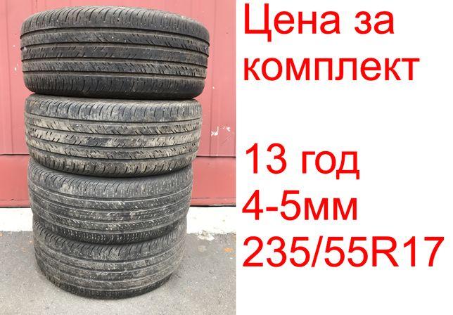 4мм 235/55R17 Continental ContiProContact (E) комплект шин