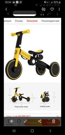 Новый трехколесный велосипед беговел Uonibaby