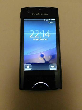 Sony Xperia rei ST18i