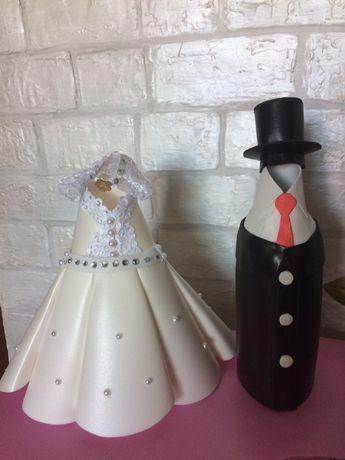 Одяг на весільне шампанське