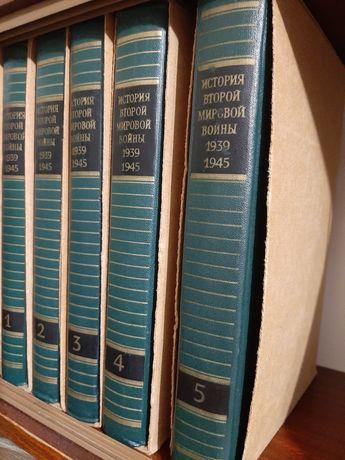 Продам Историю Второй мировой войны в 12 томах
