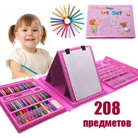 Пофессиональный детский набор для рисования Super Mega Art Set 208 пре