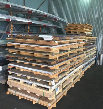 Алюминий прокат листовой плиты Отрезаем Отправляем База самовывоз