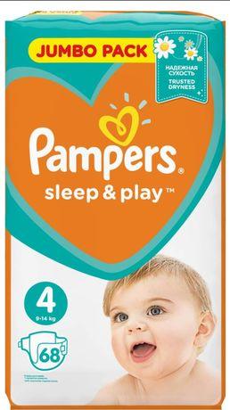 Памперси Pampers slip & pley