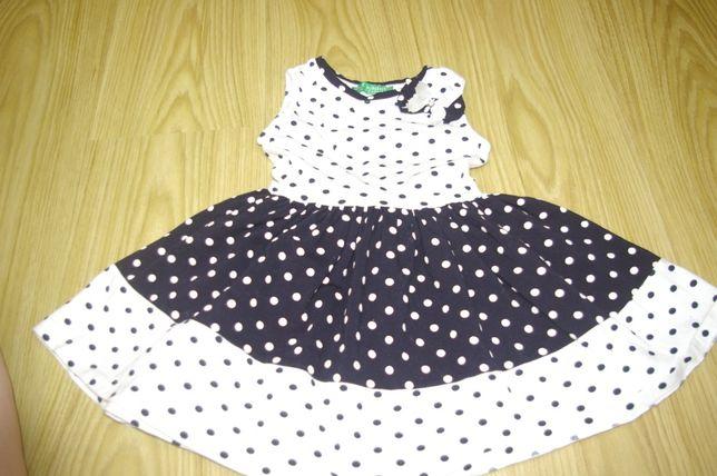 Платье летнее CICHLID