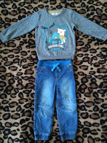 Zestaw ubrań dla chłopca (92)