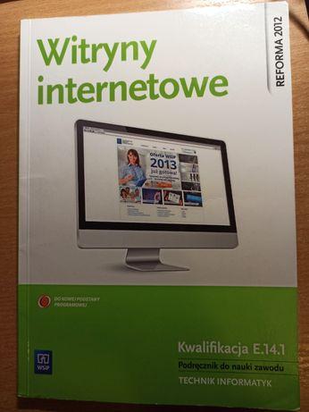 Witryny internetowe technik informatyk WsiP podręcznik E.14