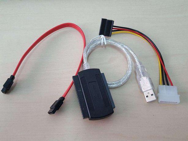 L010 Cabos para Disco e Drives SATA, IDE 2.5 e 3.5