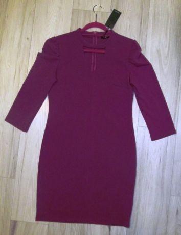 Nowa sukienka Reserved L