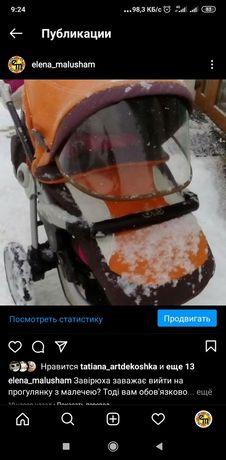 Козырек для коляски козирьок winterkit ветрозащита дождевик капюшон