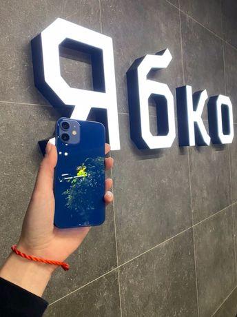 iPhone 12 mini 64 128 256 Стрий КРЕДИТ 0% Ябко