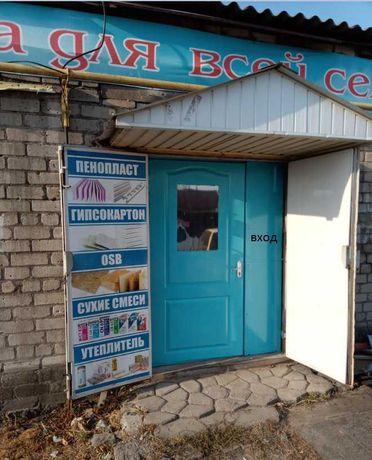 Магазин Каменка-Днепровская