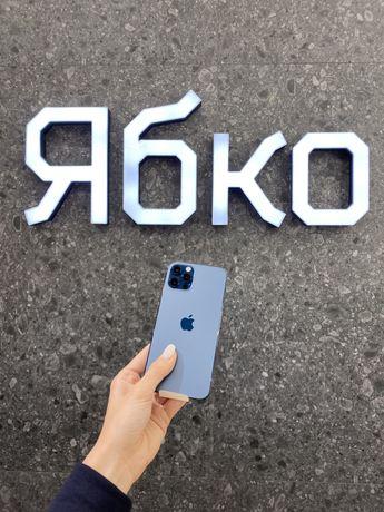 """NEW iPhone 12 Pro  """"Ябко"""" КРЕДИТ 0%"""