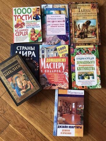 книги для дозвілля.