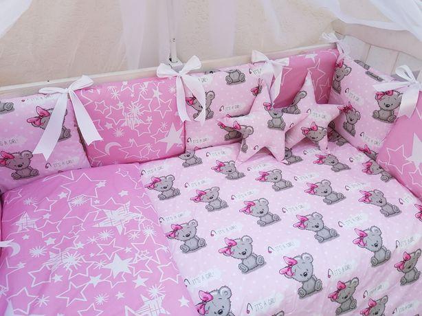 Постельное в кроватку бортики балдахин защита