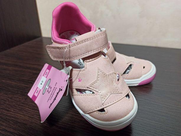 Туфли босоножки летние кроссовки