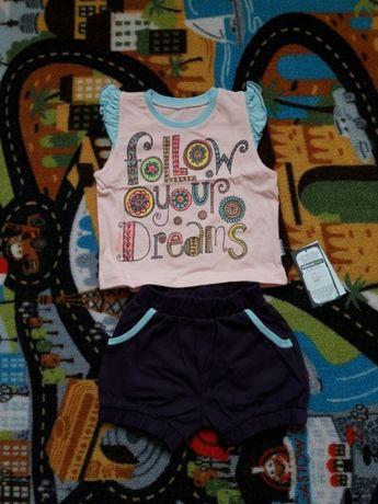 Костюм для девочки (футболка, шорты) распродажа ТМ Робинзон