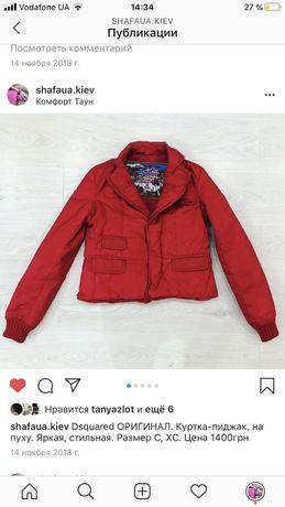 Куртка пиджак пух Dsquared2 moncler пуховик оригинал