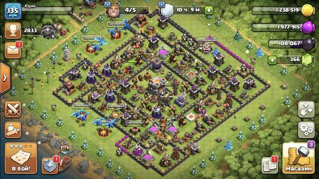 Clash of Clans тх10 full