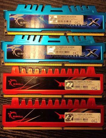 G.Skill RipjawsX 8GB 1866MHz DDR3 (2x4GB)