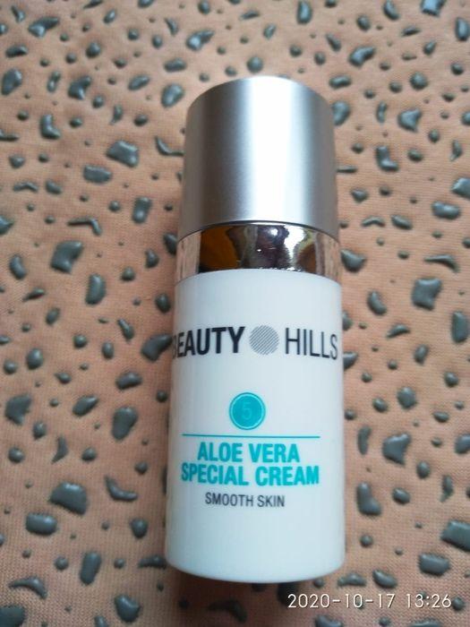 Aloe Special Cream Beauty Hills Cosmetics Milanówek - image 1