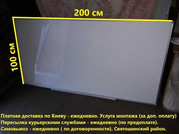 Большая офисная доска на стену ( магнитная , маркерная )
