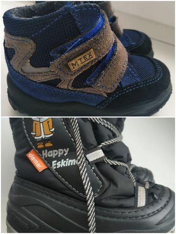 Сапоги ботинки зима осень 19, 20-21