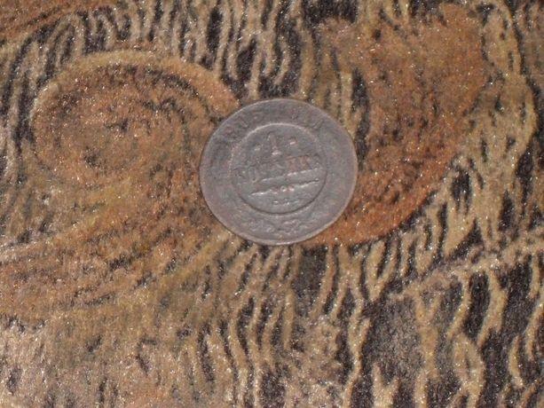 Монета Царской России 1905года