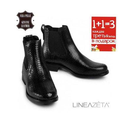 linea zeta lavorazione artigiana женские кожаные ботинки челси