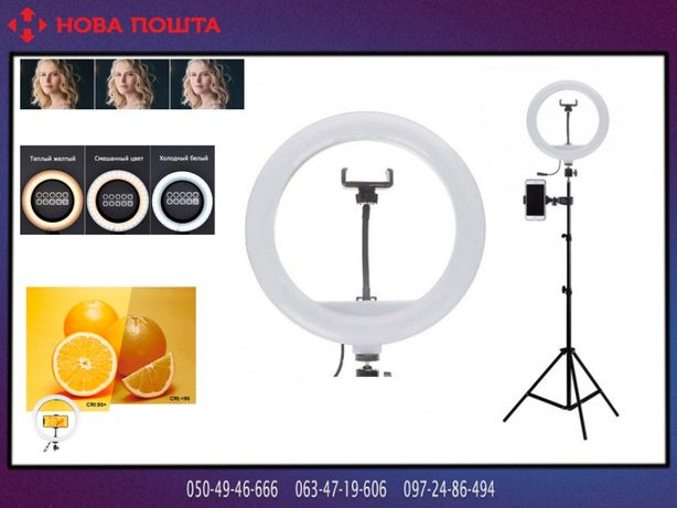 Кольцевая LED лампа 20 Вт Ring Light 26 см + штатив 2м + крепление