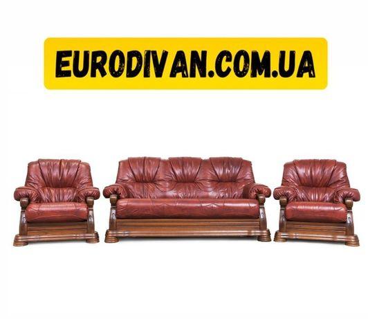 Новий шкіряний комплект мебелі Виконт. Кожаный диван + 2 кресла кожа