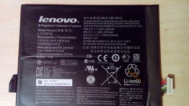 Аккумулятор L11C2P32 Original планшета Lenovo