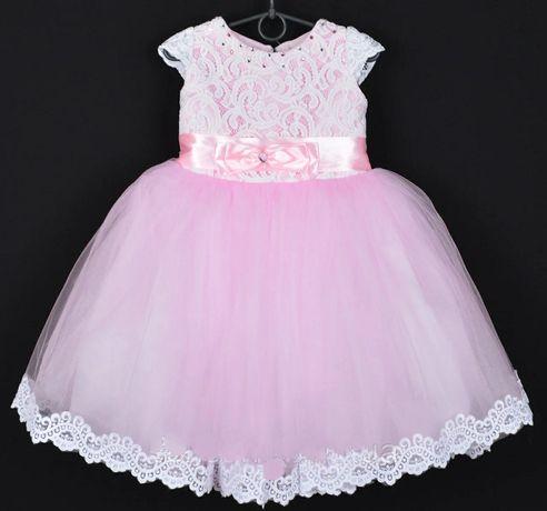 Платье нарядное детское  3-4 года. Розовое с белым