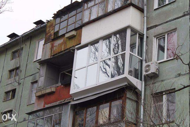 Окна, Балконы под ключ,зимой - 15% скидка, расширяем балконы ВДВОЕ!!!