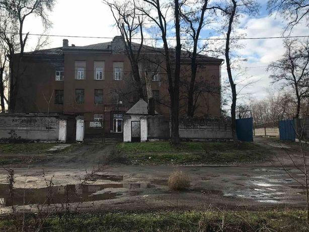 Продажа комплекса зданий в Каменском! Без комиссии!