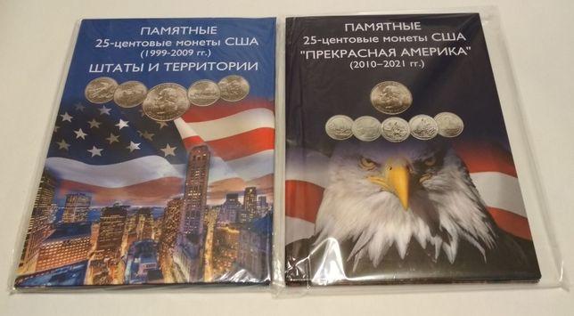 Альбом - коррекс для 25-центовых Памятных монет США (квотеров) .
