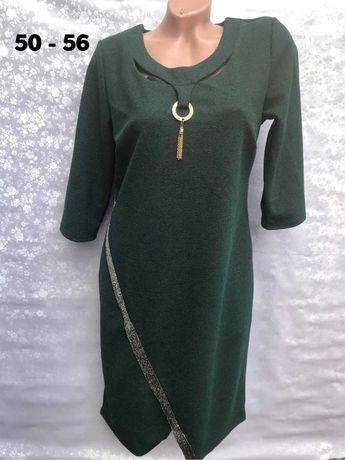 Шикарное, нарядное платье в больших размерах