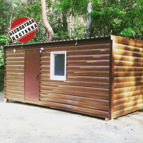 Бытовки и модульные дома, посты охраны, модульные бани, санузлы