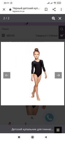 Черный гимнастический купальник купальник для гимнастики