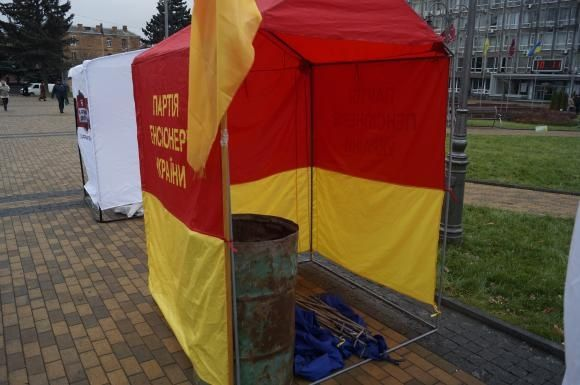 Палатка новая партия пенсинеров