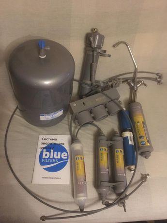 Система зворотнього осмосу Blue Filters, производство Германия