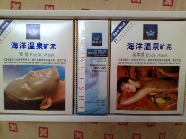 Минеральные маски для лица и тела из лечебной глины