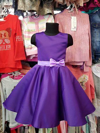 Стиляги ретро стиль выпускной випускний платье сукня плаття пышное